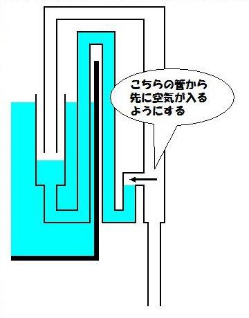 動作7.jpg