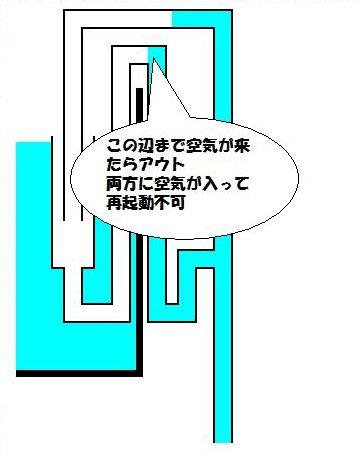 動作6.jpg